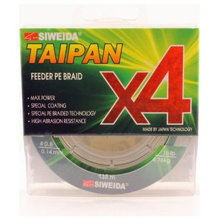 Плетеный шнур SIWEIDA TAIPAN FEEDER BRAID X4