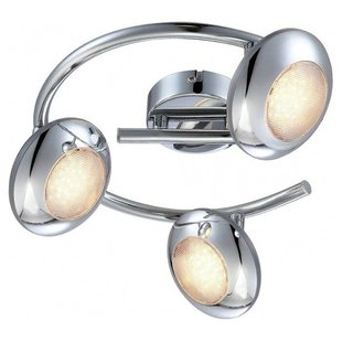Спот Globo Lighting Gilles 56217-3